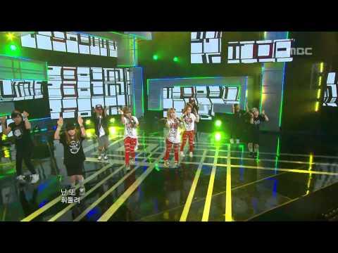 음악중심 - D-UNIT - I'm Missing You, 디유닛 - I'll Missing You, Music Core 20120908