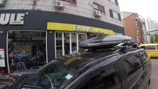도요타 시에나에 툴레 루프박스 엑설런스와 자전거캐리어 …