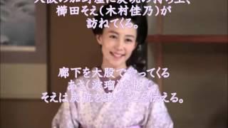連続テレビ小説 あさが来た(36) 「妻の決心、夫の決意」 2015年11月7日...