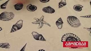 Обзор видов ткани из льна от магазина ДАМАРАДА. Столовые ткани из льна. Декоративный лен.