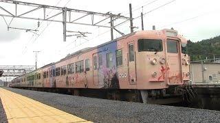 山陽本線を走る115系電車です 大河ドラマの宣伝のために運転しています.