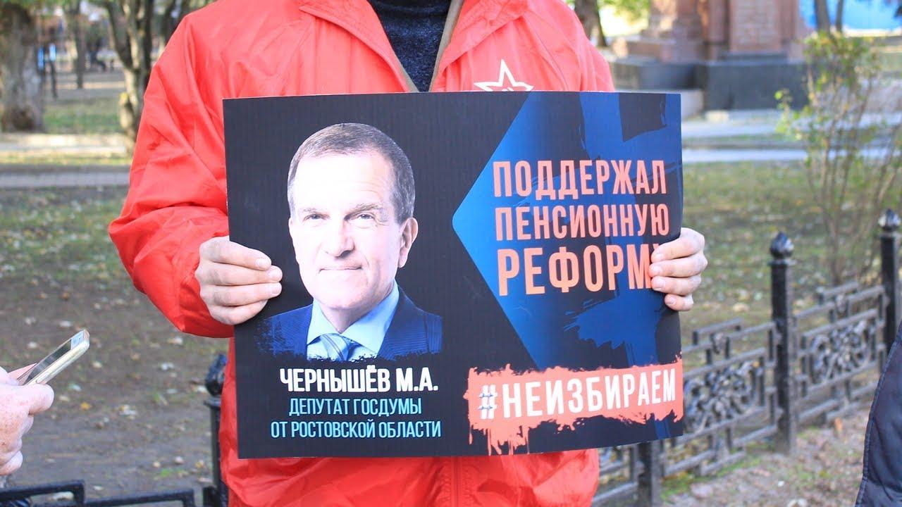 Не забудем, не простим! 31 ростовский депутат должен стать #неизбираем