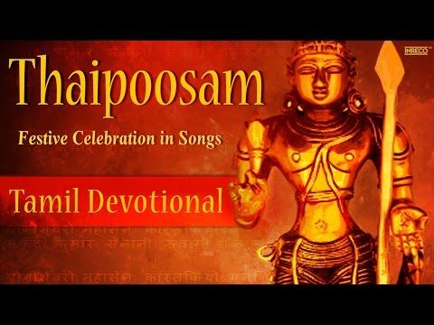 Lord Murugan Tamil Devotional Songs   Thaipoosam Festival 2017   Latest Tamil Devotional Songs