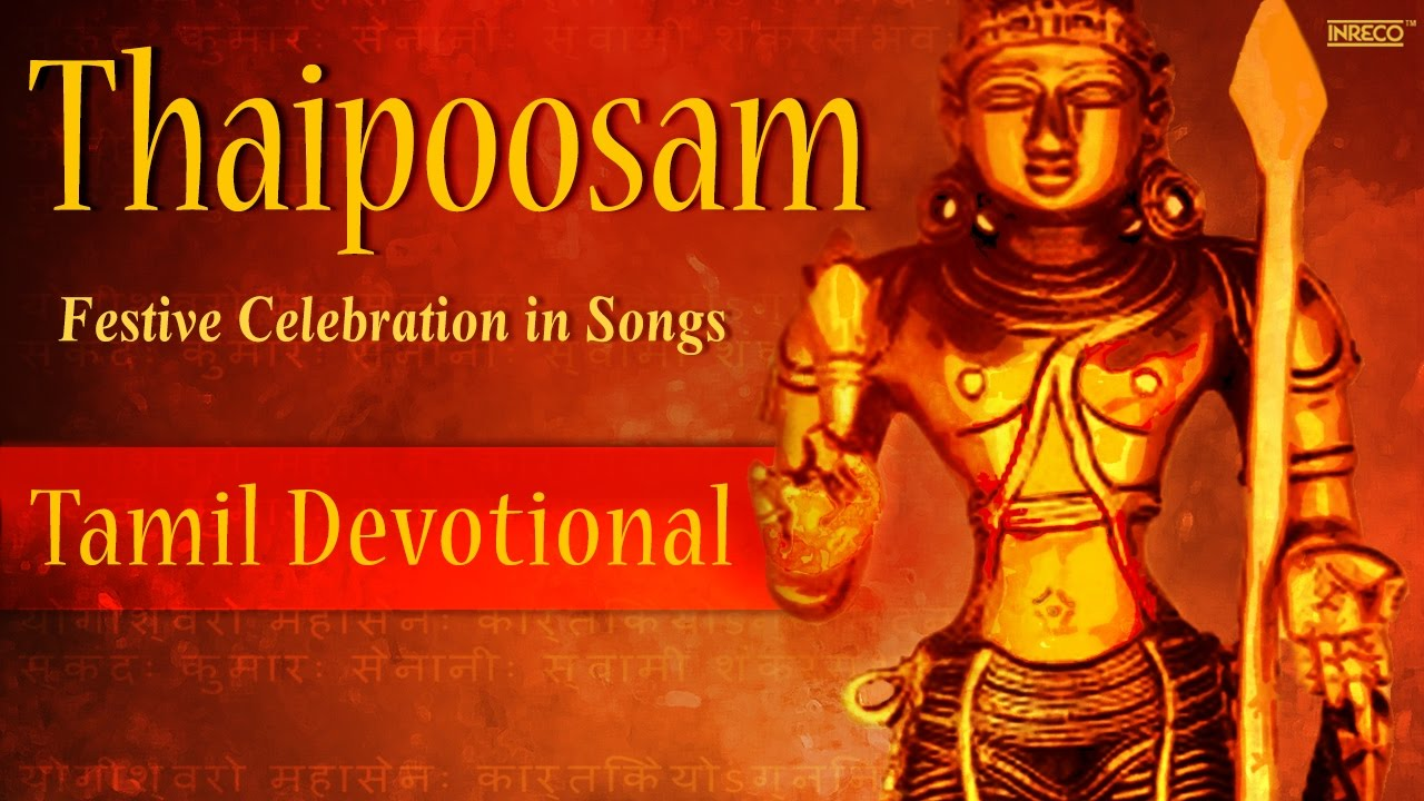 Lord Murugan Song for Success in Life