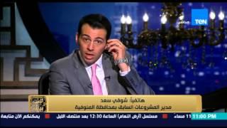 البيت بيتك - مدير المشروعات السابق يرد على اتهامه بتقاضي رشوة من مواطن مقابل عدم تنفيذ إزالة عقار
