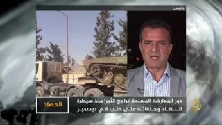 الحصاد-شمال سوريا.. معارك الأحرار والتحرير