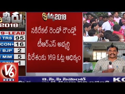 Telangana Election Results 2018: TRS To Win 70% Seats In Greater Hyderabad | V6 News