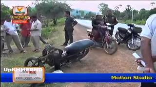 HM HDTV Khmer Daily Express News on 28 Nov 2013 Evning time Part 2_3
