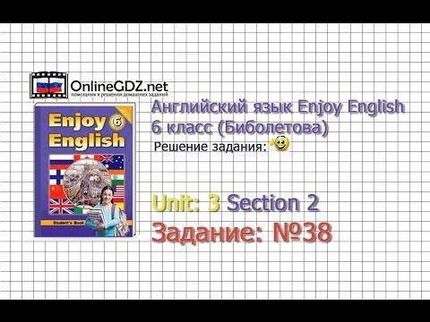 """Unit 3 Section 2 Задание №38 - Английский язык """"Enjoy English"""" 6 класс (Биболетова)"""