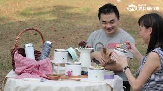 【SWANZ】野餐陶瓷保溫碗_野餐篇 愛料理市集