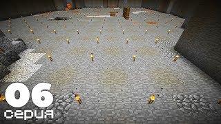 ДИМАКРАФТ 2: Серия 06 - Большие раскопки