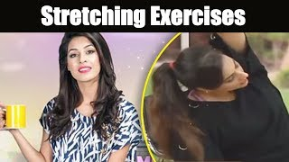 Stretching Exercises - Mehekti Morning | Atv