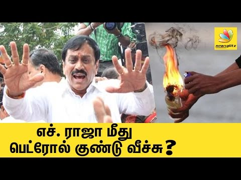 H. Raja almost attacked with petrol bombs by Muslim youth | Hindu Munnani Sasikumar Death