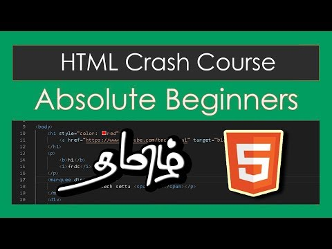HTML 5 Crash Course in Tamil |  best practice  | Tutorial for beginners thumbnail