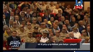 كلام تاني مع رشا نبيل عن مستقبل العلاقات بين مصر والسعودية  حلقة 13-10-2016