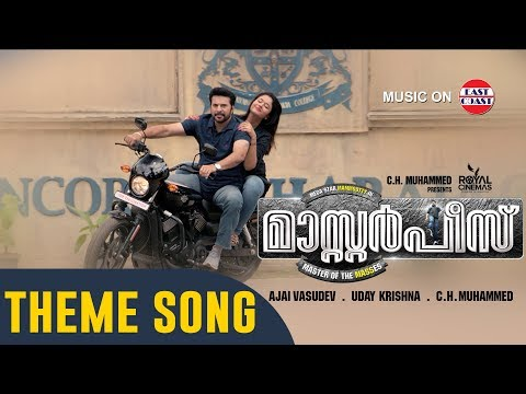 Masterpiece Theme Song Official | Mammootty, Mukesh, Unni Mukundan, Gokul Suresh