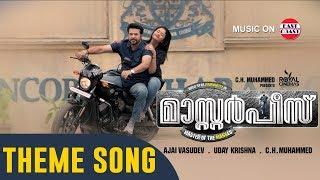 Masterpiece Theme Song Official | Mammootty, Mukesh, Unni Mukundan, Gokul Suresh