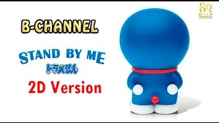 "Video Stand By Me Doraemon 2D Version - Indonesia Subtitle ""Part1"" download MP3, 3GP, MP4, WEBM, AVI, FLV April 2018"