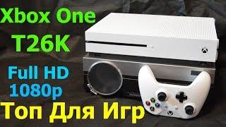 лучший выбор для игр TouYinger T26K (Xbox One S)