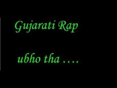gujarati rap ubho tha mp3