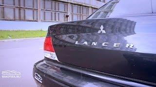 Тест Драйв от Паштета | Mitsubishi Lancer VII