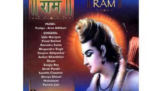 Mariyada - Maryada Purushottam Ram - 01 Gayiye_Ganpati