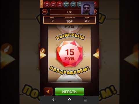 Case Deluxe как я вёл деньги и поиграл в виртуальном казино