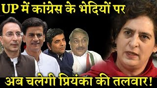 क्या UP में हार के लिए जिम्मेदार नेताओं पर गिरने वाली है गाज INDIA NEWS VIRAL