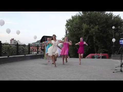 Танцевальный подарок жениху от невесты и её подружек 16