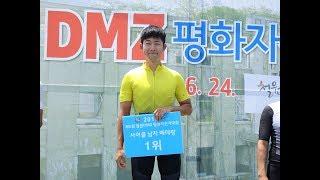 2018 철원 dmz 자전거 대회 베테랑 1위 해설영상 (팀 마빅)
