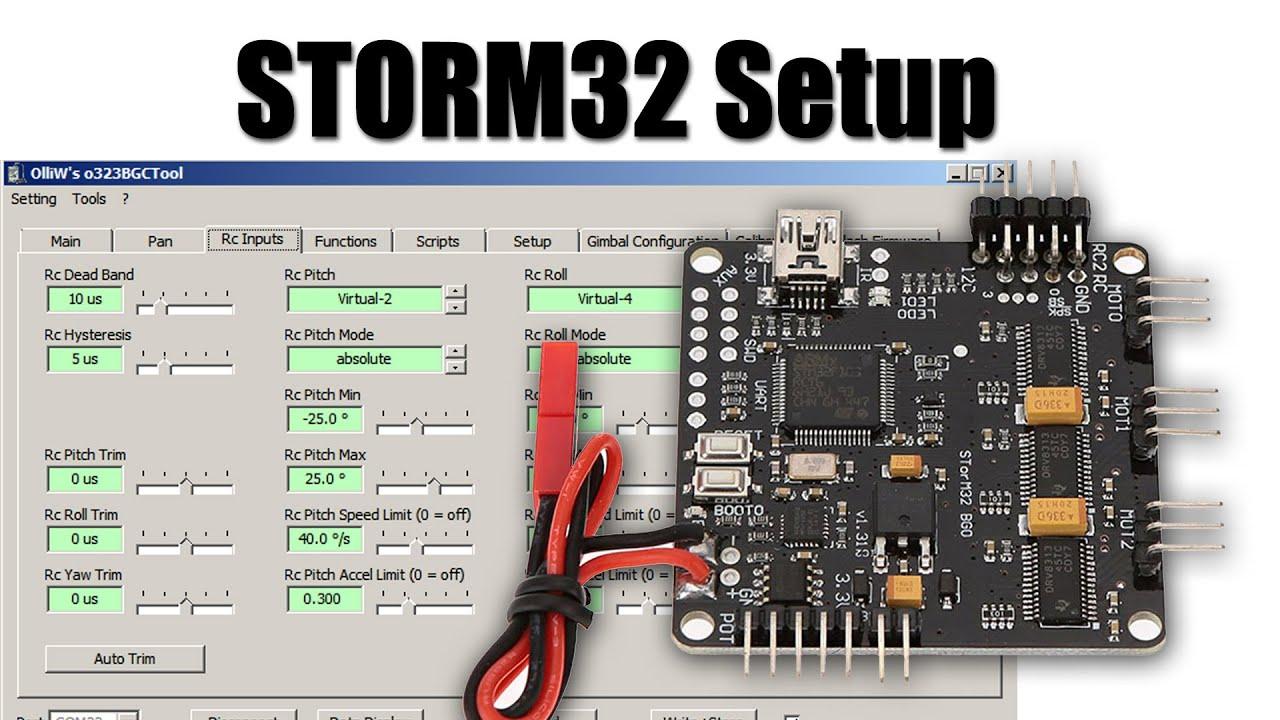 Storm32 схема подключения автозарядка phantom 4 pro недорогой