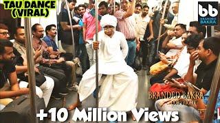 Tau Dance Part 2 (दिल्ली में ताऊ) Amazing dance prank by MISTER PANK