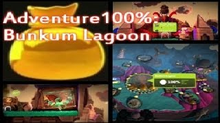Little Big Planet 3 100% Prize Bubbles - Adventure 14 Bunkum Lagoon