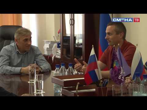 Всероссйиский детский центр посетила делегация спортивного союза города Хайденхайм «HSB1846»