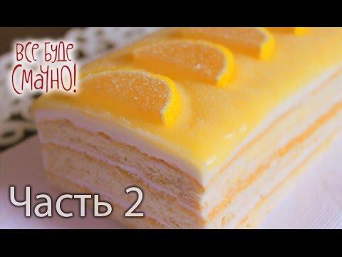 Торт лимонное наслаждение