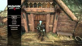 Ведьмак 3 - Глава 124 - Призрак с Эльдберга (полное прохождение БЕЗ КОММЕНТАРИЕВ)