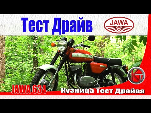 Тест-драйв ЯВА-634. Мотоцикл на века.JAWA 634  ПЕРЕЗАЛИВ