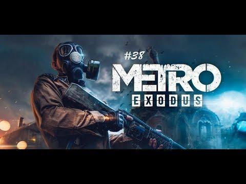 Metro Exodus: Часть 38 - Кирилл Хлебников