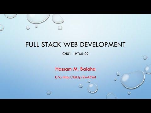HMB | FSWD | CH01 | HTML 02