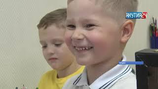 АЛДАН: Современная методика обучения детей пользуется популярностью в Алданском районе Якутии