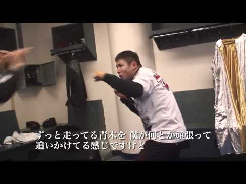 Satoru Kitaoka vs. Willamy Chiquerim PV - DREAM.17