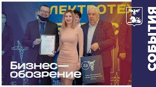 Награждение победителей регионального этапа Всероссийского конкурса журналистов