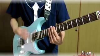 【五等分の花嫁 ED】Sign guitar cover 【内田彩】