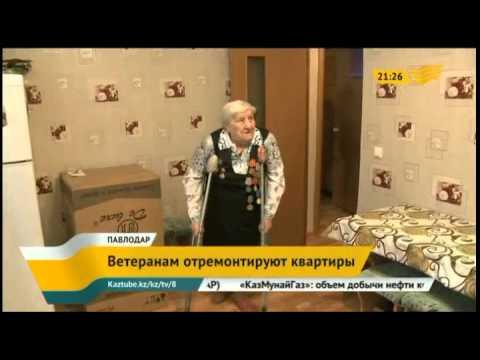 Аренда квартир без посредников в Павлодаре сдать, снять