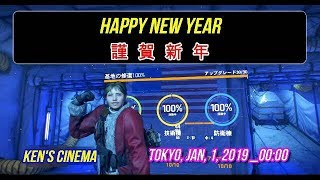 謹賀新年2019_Happy New Year 2019 ♡