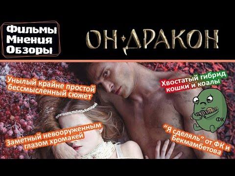 просмотр российского кино