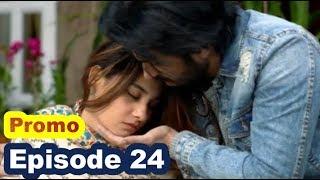 Aatish Episode #24 Promo | Aatish Episode #24 Teaser HUM TV Drama