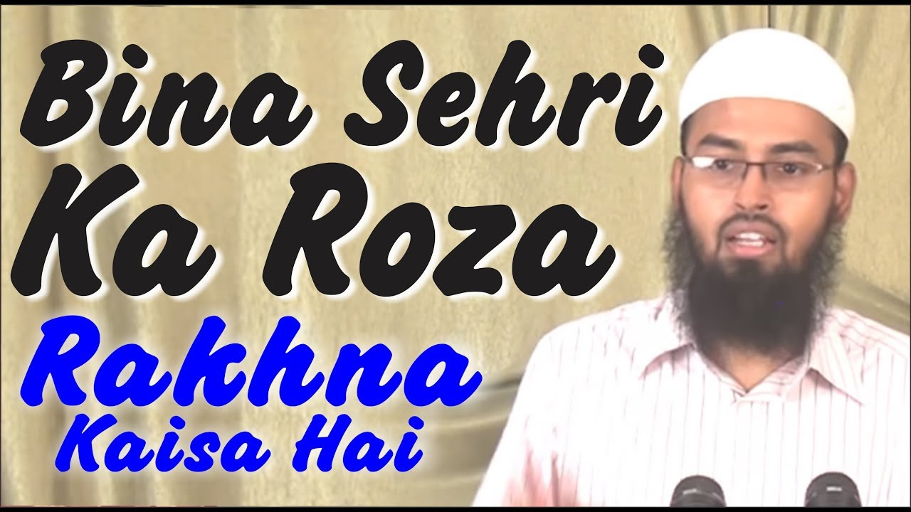 Bina Sehri Ka Roza Rakhna Kaisa Hai By Adv  Faiz Syed