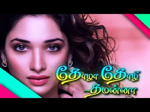 I prefer mass audiece to class: Tamannaah | Exclusive Interview | Kalaignar TV