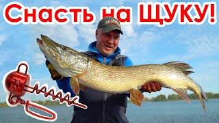 Рыбалка ХИТРОСТИ на ОГРОМНУЮ ЩУКУ Все способы монтажа силиконовых приманок